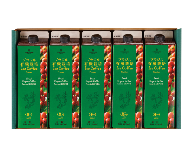 CARAVAN COFFEE ブラジル有機コーヒー無糖5本セット