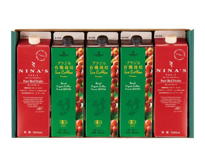 CARAVAN COFFEE ブラジル有機コーヒー無糖&ニナスフレーバーティー5本セット