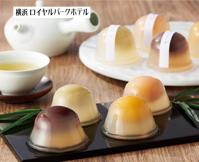 横浜ロイヤルパークホテル 和風彩菓 ~水鞠~