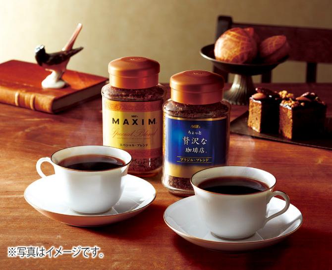AGF プレミアムインスタントコーヒーギフト