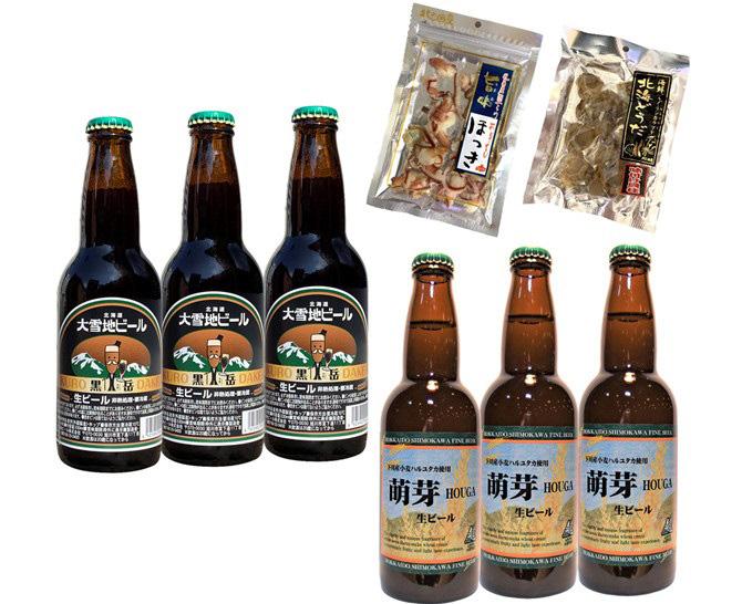 大雪地ビール 珍味セット