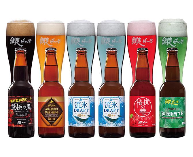 網走ビール 瓶 6本セット