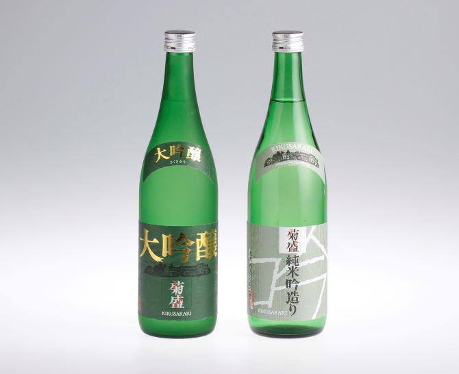 菊盛大吟醸 純米吟造りセット【直DZ-50】