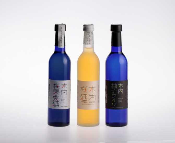 木内梅酒と果実酒3本セット【直KUY-30】