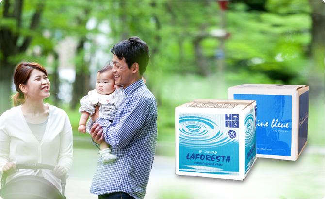 宅配水Boxプラン